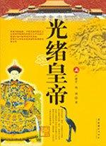光(guang)�w皇帝(di)